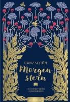 """Ars Edition Reihe """"Ganz schön…"""""""